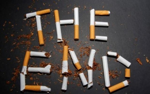 csípő a dohányzástól